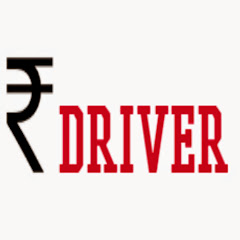 Rupee Driver