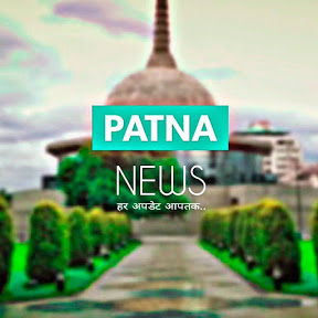 Patna News