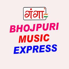 Bhojpuri Music Express
