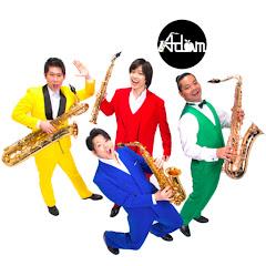 サックス四重奏「Adam」のYouTubeチャンネル【Adamす・ファミリー】