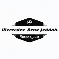 Mercedes-Benz Jeddah ll مرسيدس-بنز جدة