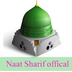 Naat Sharif official