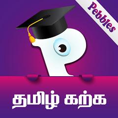 Pebbles Learn Tamil