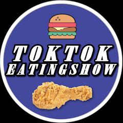 TOKTOK EATINGSHOW
