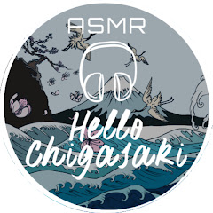 hello chigasaki ASMR