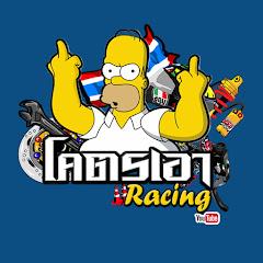 โคตรเอา Racing