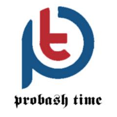 Probash Time