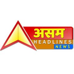 Assam Headlines News
