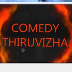 COMEDY THIRUVIZHA