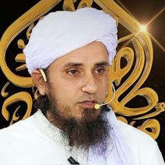 Islamic Speeches