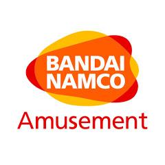 バンダイナムコアミューズメント公式チャンネル