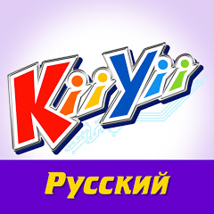 KiiYii на Русском