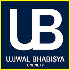 UB Online Tv
