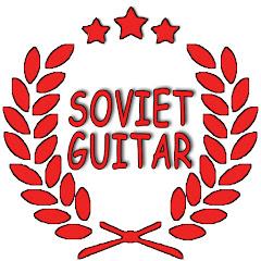 Soviet Guitar