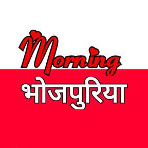 Morning Bhojpuriya