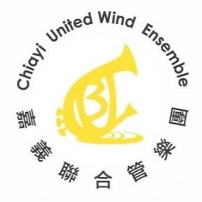CYUWB-嘉義聯合管樂團
