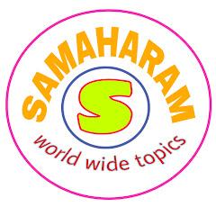 SAMAHARAM