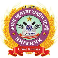 CRIME KHULASHA LIVE TV NEWS