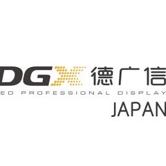 DGX-japan - XIV - LEDvision