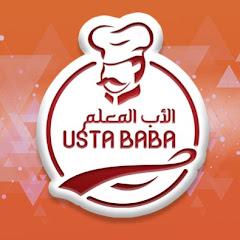 الشيف الأب المعلم - ŞEF USTA BABA