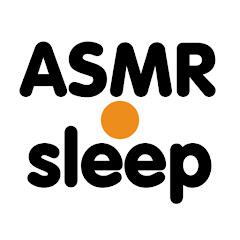ASMR sleep