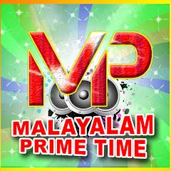 Malayalam PrimeTime