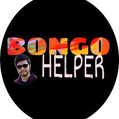BONGO HELPER