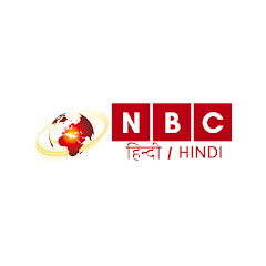 NBC HINDI