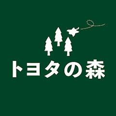 トヨタの森