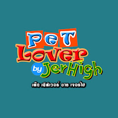 Pet Lover by Jerhigh