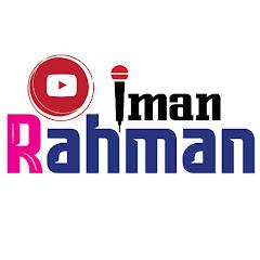 IMAN RAHMAN MEDIA