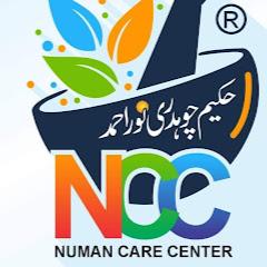 Numan Care center