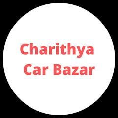 Charithya Car Bazar
