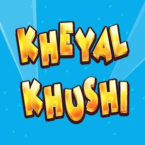 Kheyal Khushi - Hindi Rhymes
