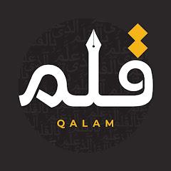 Qalam قلم