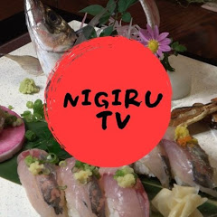 【NIGIRU TV】鮨職人SUSHI太郎