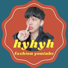 현영현영해 패션유튜브